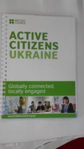 Активні громадяни 1
