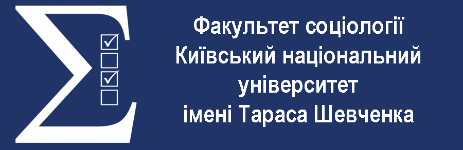 Faculty_of_Sociology_logo